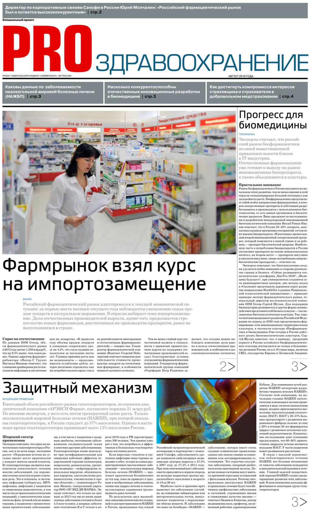 Тималин: инструкция по применению, аналоги и отзывы, цены в аптеках россии