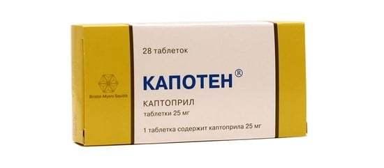 Каптоприл: инструкция по применению, аналоги и отзывы, цены в аптеках россии