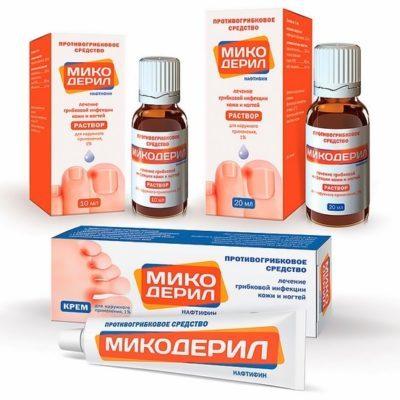 Экзодерил — препарат от грибка ногтей. эффективность и показания к применению