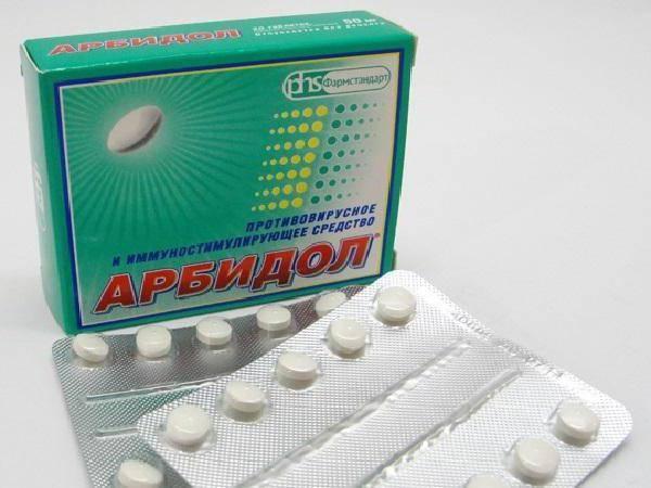 Арбидол Arbidol инструкция по применению