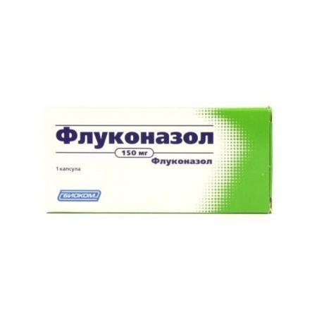 Флуконазол инструкция по применению