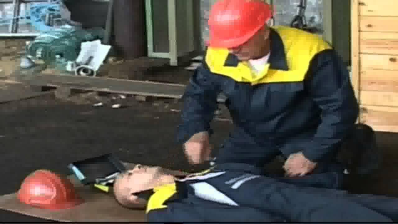 Первая помощь при поражении электрическим током, оказание первой помощи при электротравме. средства защиты от поражения электрическим током