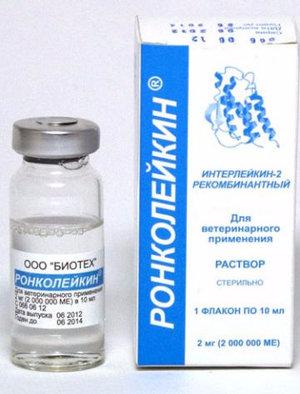 Отзывы о препарате ронколейкин