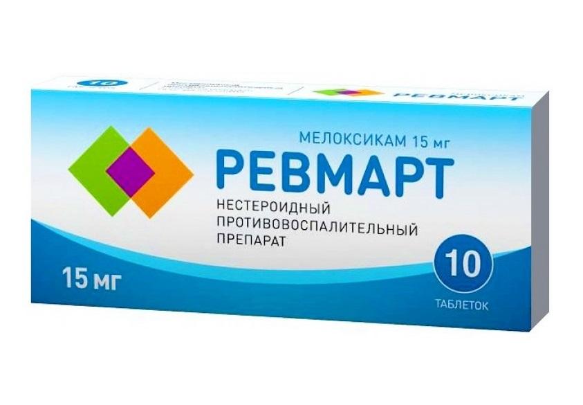 От чего помогают таблетки «мелоксикам». инструкция по применению