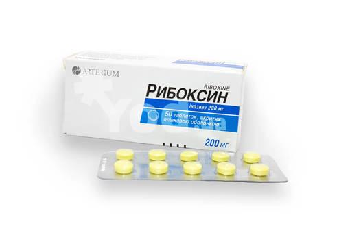Рибоксин – инструкция по применению, отзывы, цена, аналоги, таблетки