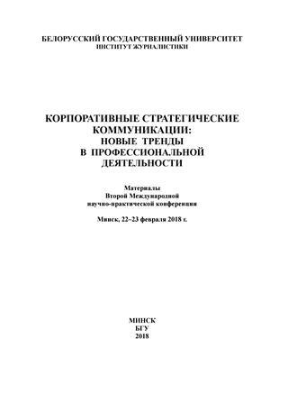 Гипертониум: реальные отзывы о препарате от гипертонии