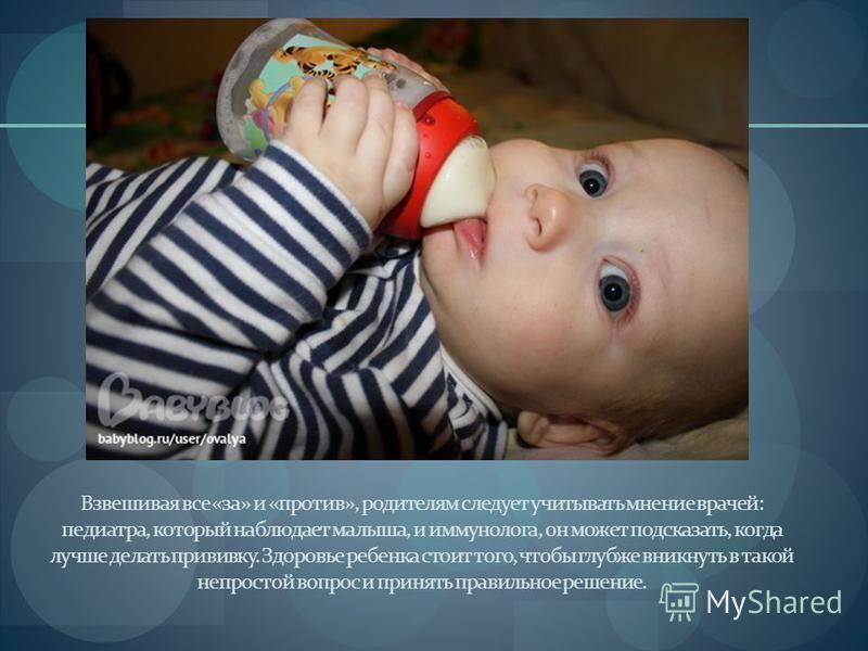 Прививка бцж новорожденным, динамика развития рубчика бцж