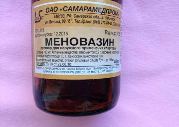 Как использовать меновазин при кашле