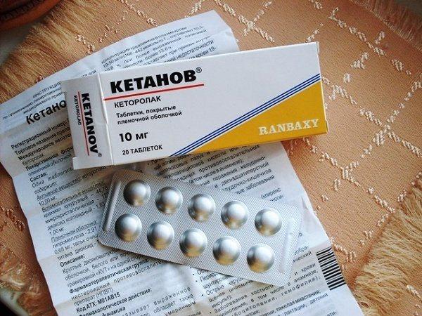 Кетанов: инструкция по медицинскому применению