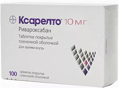 Аналоги таблеток эликвис