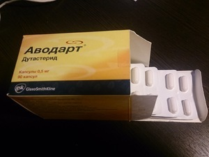 Аводарт (avodart) — инструкция по применению лекарства