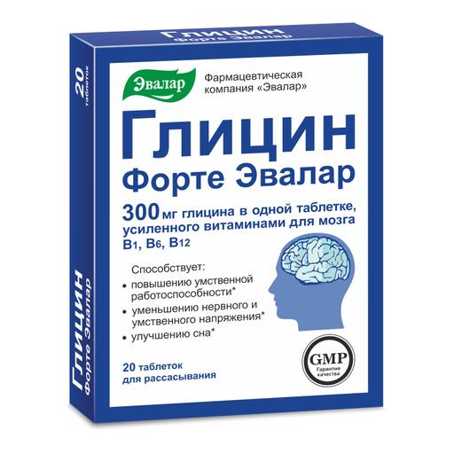 Растительный препарат гербастресс