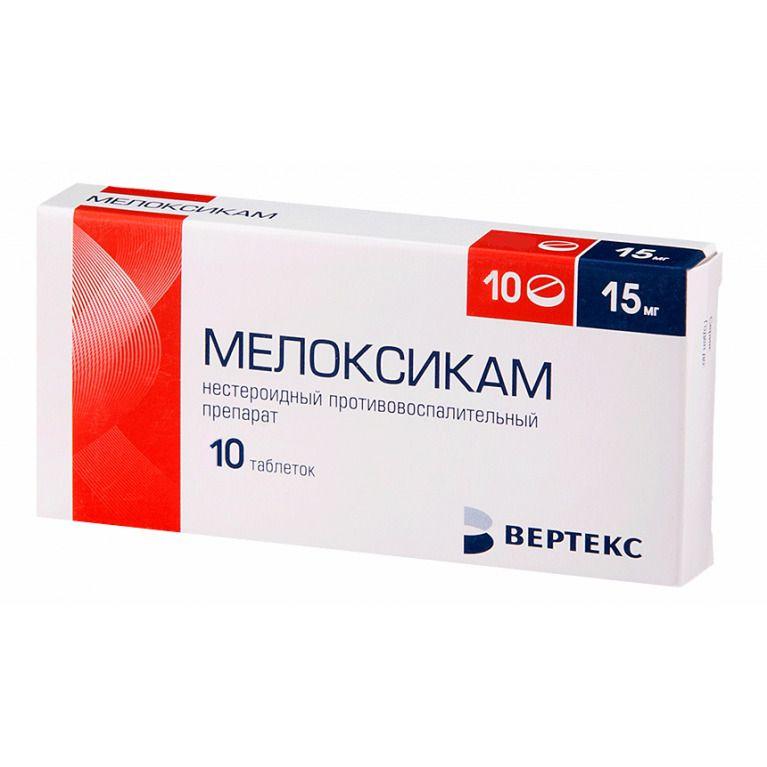 Мелоксикам-obl