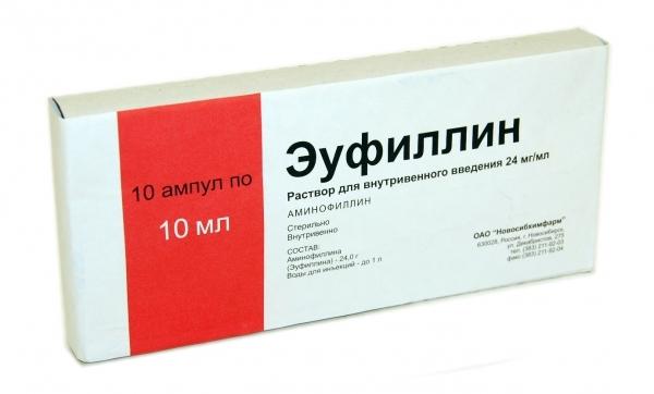 Эуфиллин – капсулы, суппозитории, таблетки