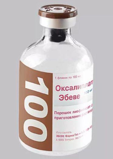 Цисплатин (cisplatin)