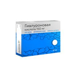 Эвалар гиалуроновая кислота: состав и инструкция по применению, плюсы и минусы