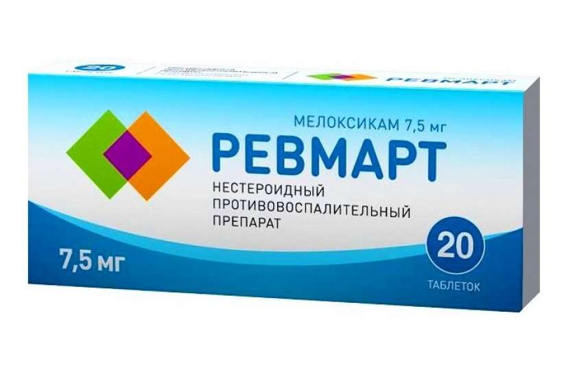 Матарен плюс - нестероидный крем с противовоспалительным свойством