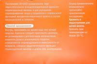 Урсодекс инструкция по применению (капсулы) 250 мг