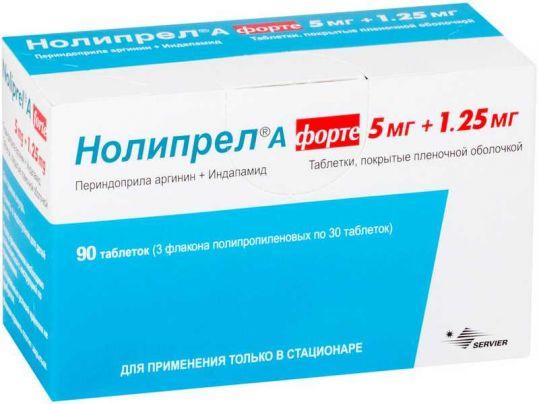 Нолипрел а би-форте – инструкция по применению, 10 мг + 2,5 мг, цена