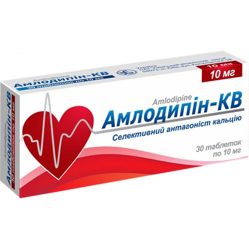 Таблетки амлодипин: от чего помогают и при каком давлении их принимать?
