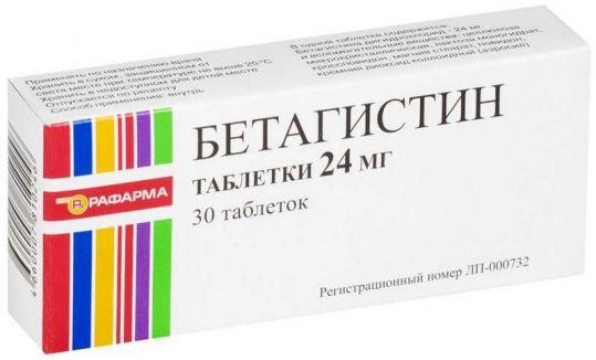Аналоги таблеток вертран