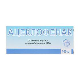 Использование порошка аэртал для снятия боли и воспаления