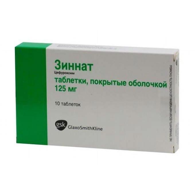 Зиннат для детей: инструкция по применению антибиотика, отзывы о таблетках