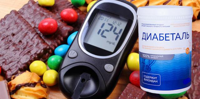 Помогает ли диабеталь: реальные отзывы, аналоги и цены