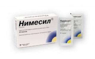 Борьба с болью — препарат нимесил