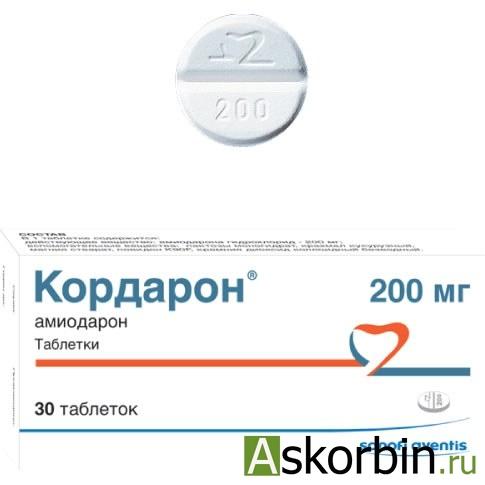 Ампулы и таблетки «кордарон»: инструкция, отзывы, аналоги и цены