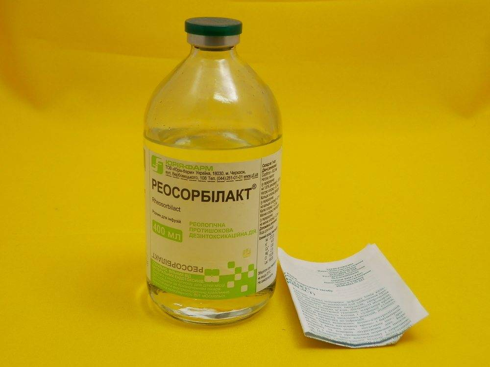Результаты применения сорбилакта при заболеваниях щитовидной железы