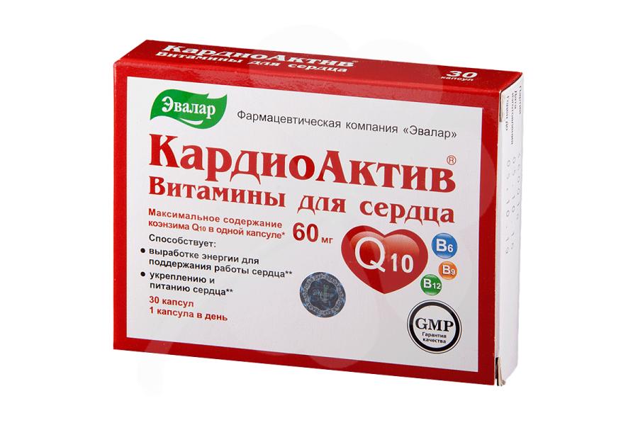 Кардиоактив витамины для сердца – инструкция по применению, отзывы, цена