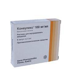 Отрио – инструкция по применению, таблетки 10 мг, цена, отзывы, аналоги