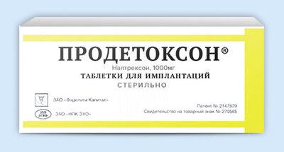 Кодирование от алкогольной зависимости вивитролом (налтрексоном)