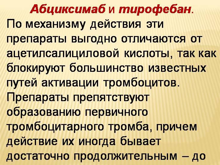 Цитроаргенин - запись пользователя юля (airforlife) в сообществе детские болезни от года до трех в категории медикаменты для ребенка - babyblog.ru