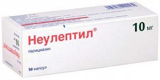 Морфина гидрохлорид – инструкция по применению раствора в ампулах, цена