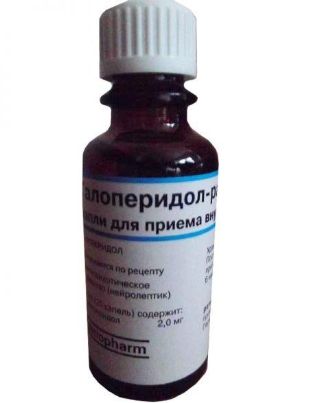 Галоперидол ратиофарм: инструкция по применению