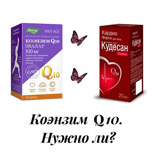 Орвирем - орвирем для детей - запись пользователя анастасия (kapitoxa) в сообществе детские болезни от года до трех в категории медикаменты для ребенка - babyblog.ru