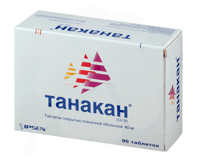 Гинкго билоба: таблетки 40 мг и гранулы