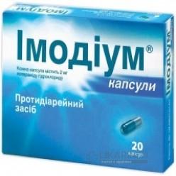 От чего помогает «имодиум». инструкция по применению