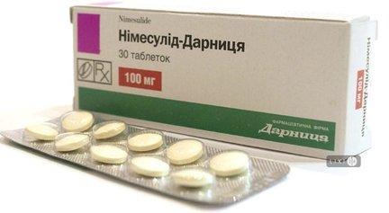 Инструкция по применению препарата зопиклон— фармакологическое воздействие и противопоказания