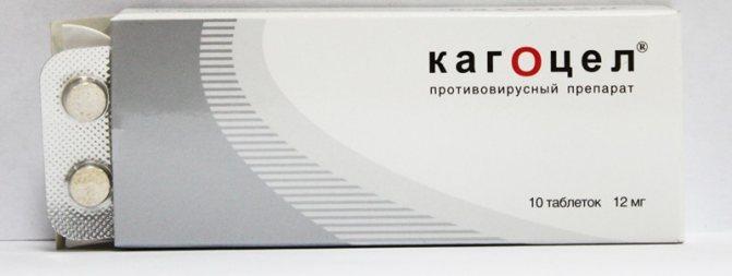 Таблетки 5 мг, 10 мг и 4 мг сингуляр: инструкция для детей и взрослых, отзывы и цены