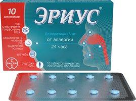 Эриус в таблетках, инструкция по применению