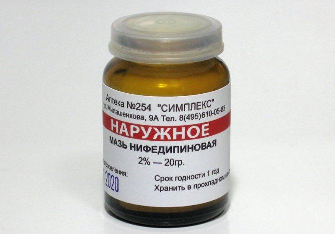 Как применять гель эмульсию нифедипин от геморроя?