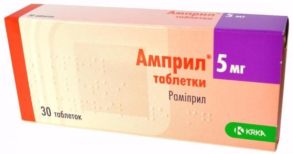 При каком давлении и как принимать таблетки рамиприл?