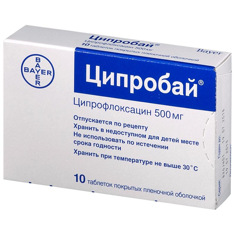 """Таблетки """"ципрофлоксацин 500"""": инструкция по применению, показания, дозировка, совместимость"""