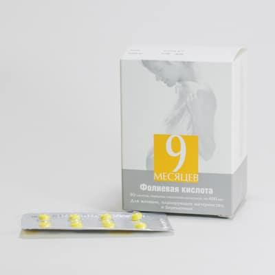 Фолиевая кислота (витамин в9): простые секреты, которые должна узнать каждая!