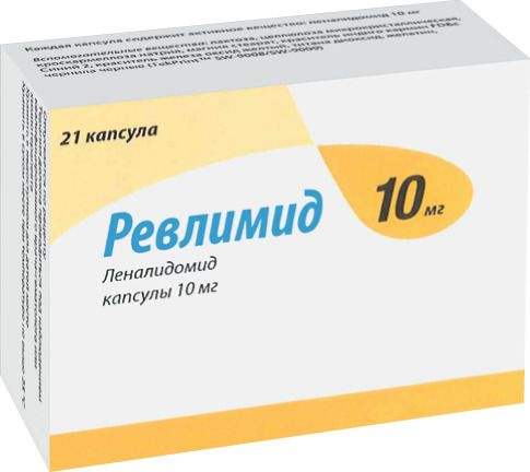 Талидомид (thalidomide) — инструкция по применению, побочные эффекты, цена и аналоги препарата