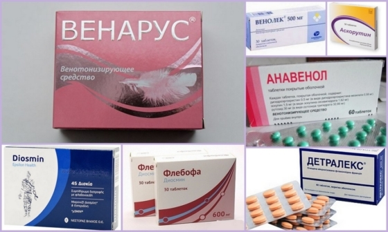 Ангионорм: описание препарата и стоимость