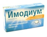 Аналоги дешевле имодиума: список эффективных лекарств